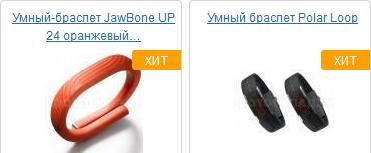 Подарки в интернет-магазине «Фотосклад.ру»
