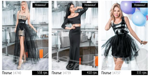 Платья для принцесс Gepur