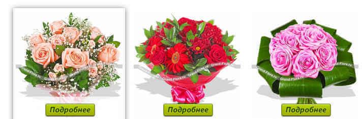 Букеты из роз в Grand Flora