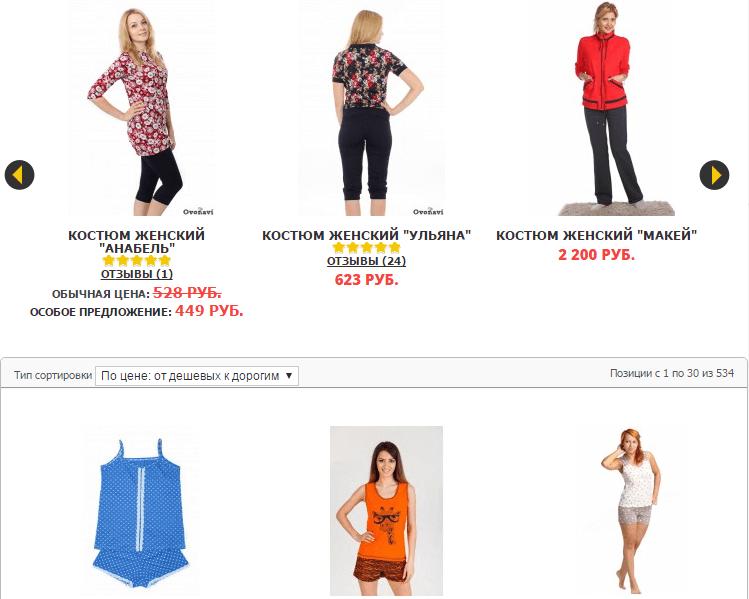 Grandstock — модная одежда для современных женщин