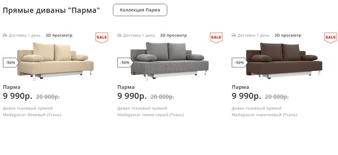 Homeme — каталог мебели