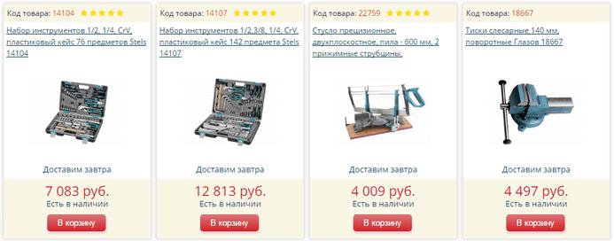 InstrumTorg — каталог интернет-магазина