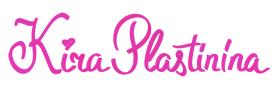 Кира Пластинина — логотип