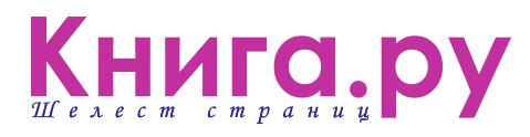 Логотип Книга.ру