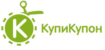 КупиКупон логотип