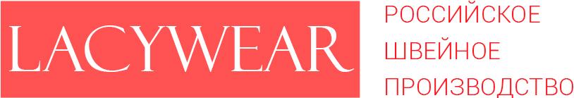 Логотип LacyWear