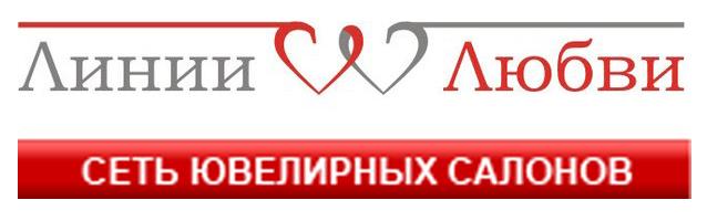 Логотип Liniilubvi