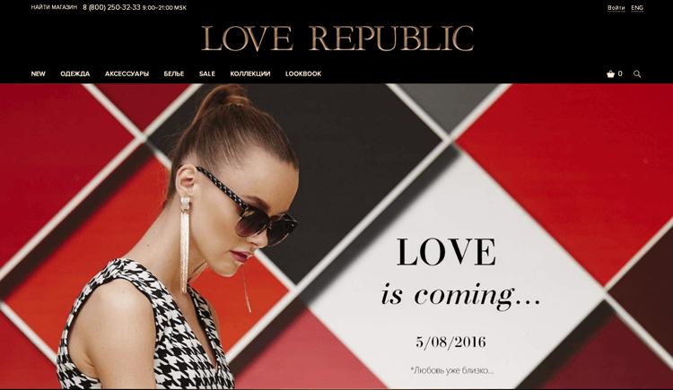 Love Republic — главная страница