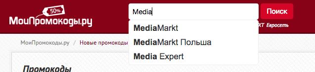 Как найти акции Медиа Маркт