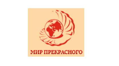 Мир Прекрасного логотип