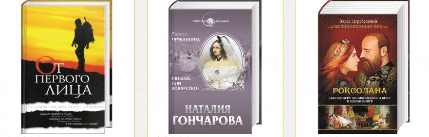 Книги в «Мой мир»