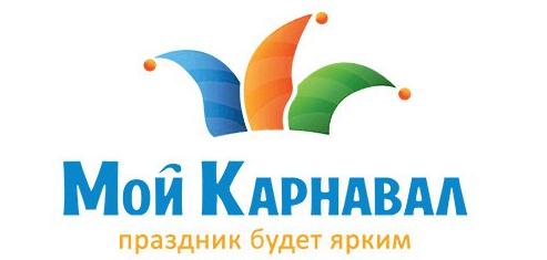 Мой Карнавал логотип
