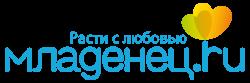 Логотип интернет-магазина Младенец.ру