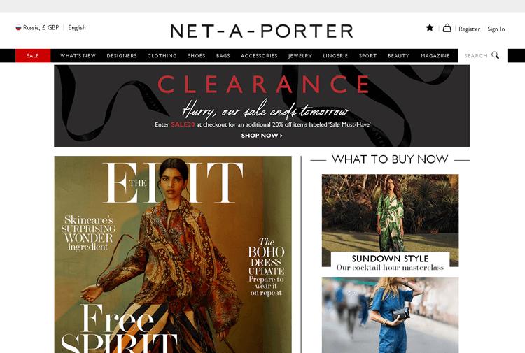 Net-a-porter — главная страница