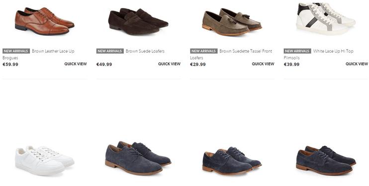Newlook — мужская обувь