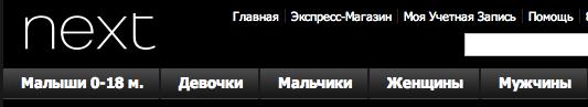 rus.nextdirect