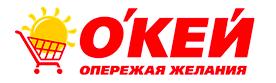 Окей логотип