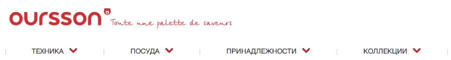 Меню интернет-магазина Oursson