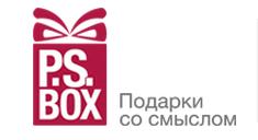 P.S.BOX - Подарки со смыслом