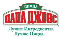 Логотип пиццерии «Папа Джонс»
