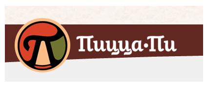 Pizza Pi логотип