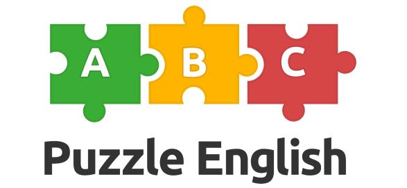 Puzzle English логотип
