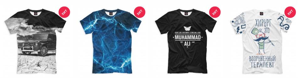 Печать на футболках в PrintBar