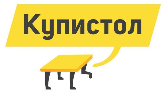 Новый логотип «Купистол»