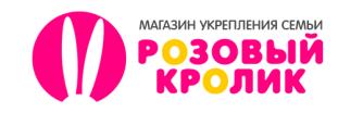 Логотип интернет-магазина «Розовый кролик»