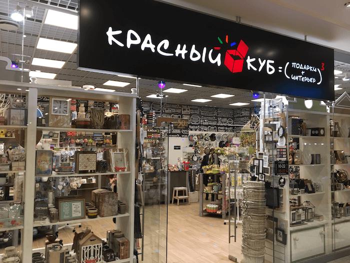Магазин Красный куб
