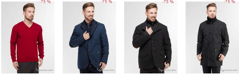Мужская одежда в интернет-магазине Shop24
