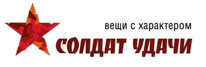 Солдат Удачи логотип