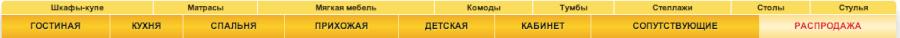 Каталог интернет-магазина Stolplit.ru