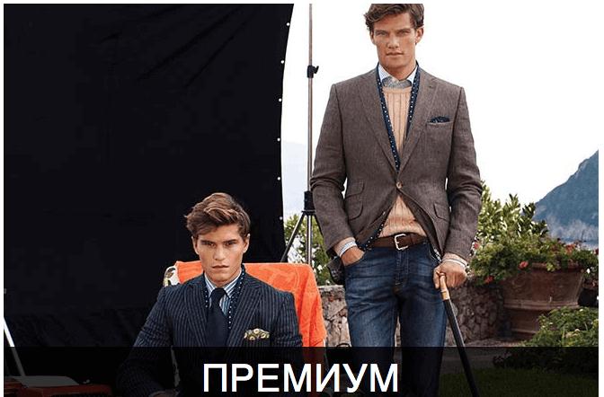 Мужская одежда Stylepit