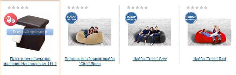 Мебель в Top Shop