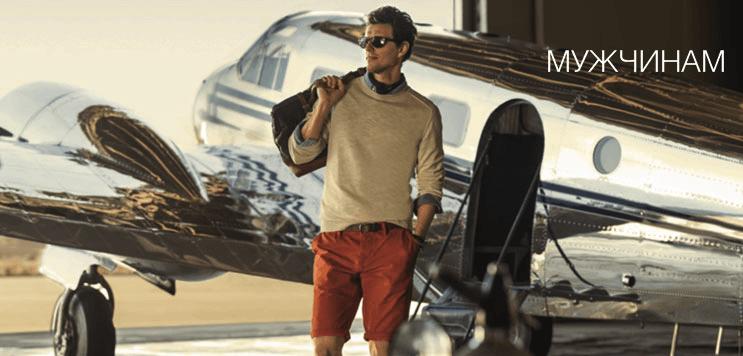 Мужская одежда в Tom Tailor