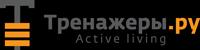 Тренажеры.ру — логотип