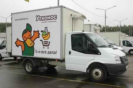 Грузовик Утконоса, который доставляет продукты