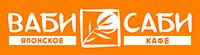 Логотип Ваби Саби