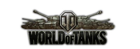 World of Tanks логотип