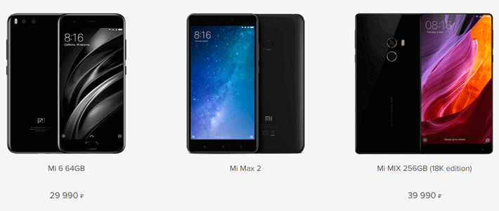 Xiaomi — каталог интернет-магазина