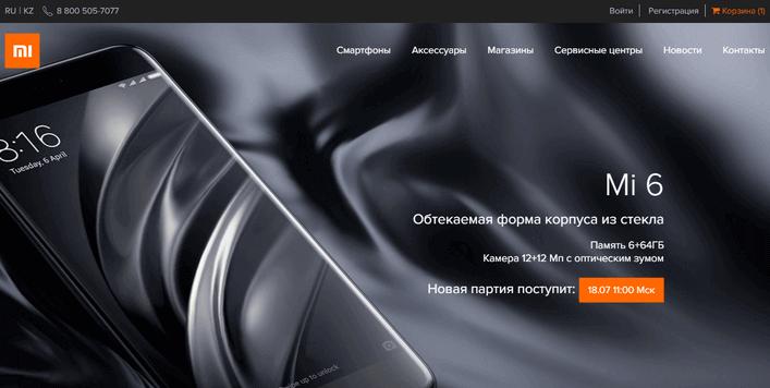 Xiaomi — главная страница