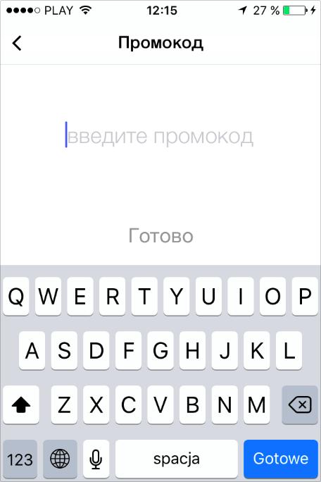 Ввод промокода в приложении Yandex.Taxi
