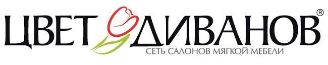 Цвет Диванов логотип