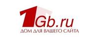 1GB.ru Коды на скидки