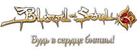промокоды bs.ru