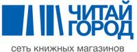 Читай-город промокод