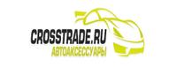 Скидочные купоны CROSSTRADE.RU