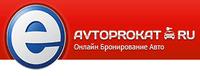 eAvtoprokat.ru Коды на скидки