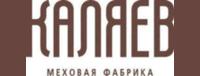 Каляев Коды на скидки